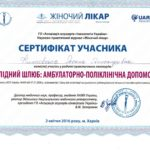 Филипповская Оксана Александровна Харьков отзывы Здоровье и семья