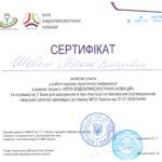 Шевела Татьяна Викторовна Харьков Дарвина 9