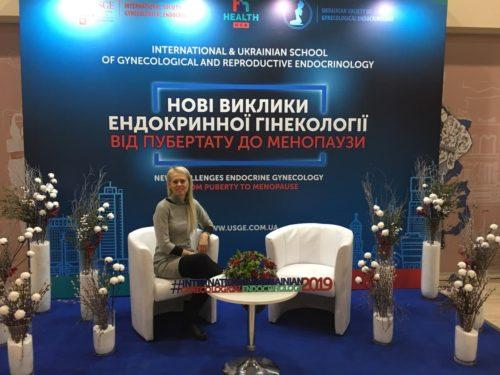 Филипповская Оксана Александровна