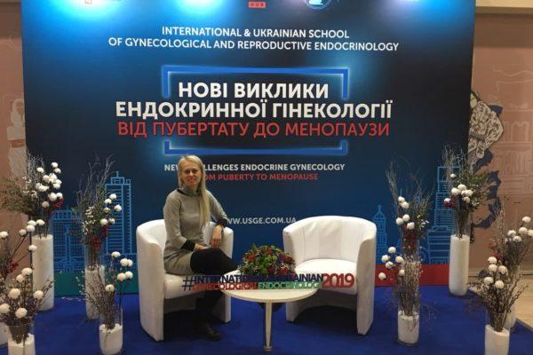 Филипповская Оксана Александровна Харьков