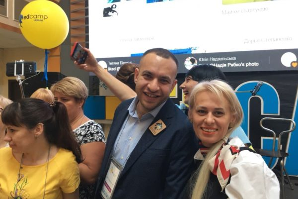 EdCamp Ukraine 2019